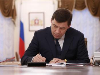 Свердловскую чиновницу временно отстранили от должности