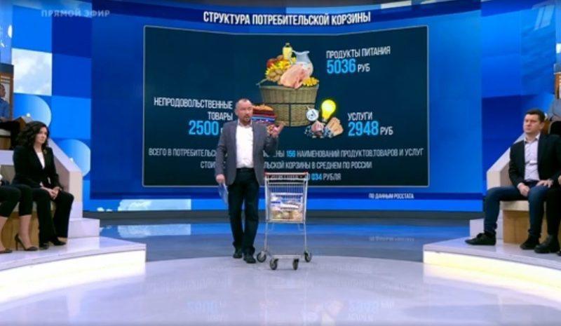 Иди работай!: Депутата, выживающего на «министерской диете», затравили в эфире Первого канала