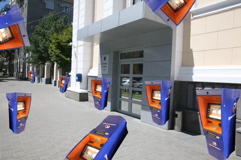 Мандарин банк займ