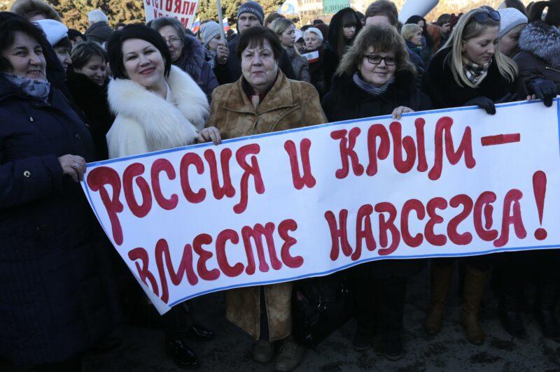 Сенаторы Совета Федерации предлагают штрафовать за карты без Крыма