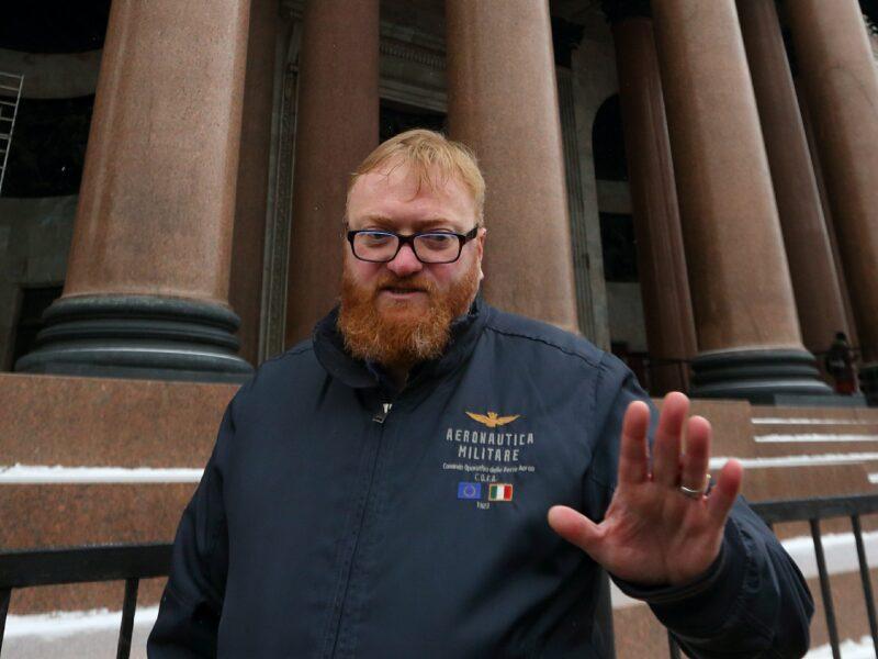 Милонов подготовил законопроект о магах и чародеях