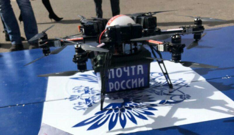 «Почта России» пробует удалённо взимать пошлины с покупок из зарубежных онлайн-магазинов