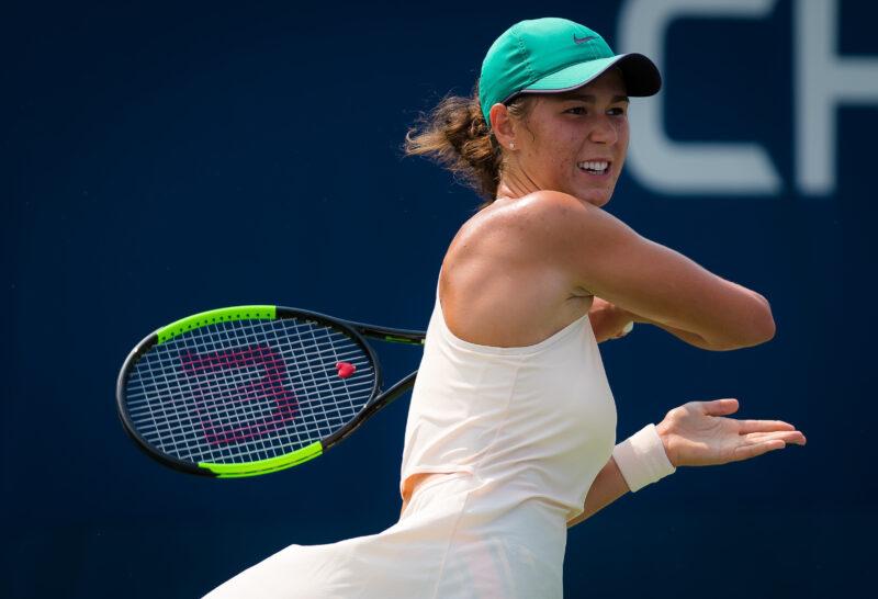 Волгоградская теннисистка вышла в основную часть Australian Open