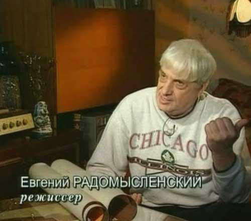 Умер актер и театральный режиссер Евгений Радомысленский