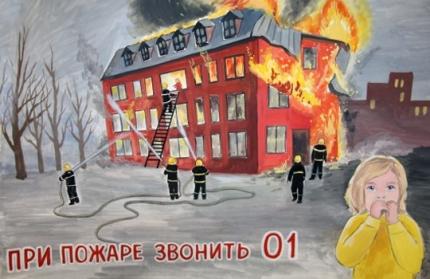 МЧС: Научите детей, как действовать при пожаре