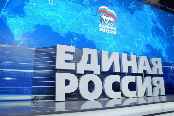 """В реготделении """"Единой России"""" переизбрали руководство"""