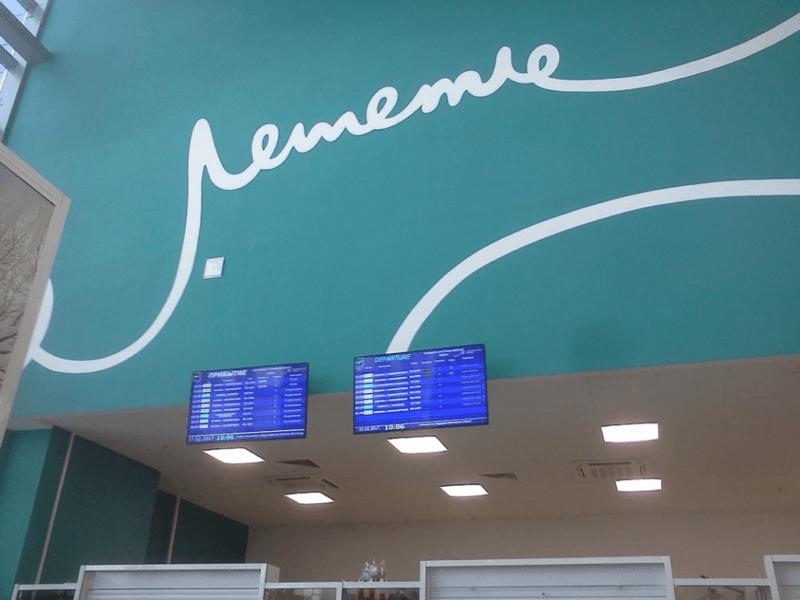 В аэропорту Волгограда задымился автобус с пассажирами из Москвы