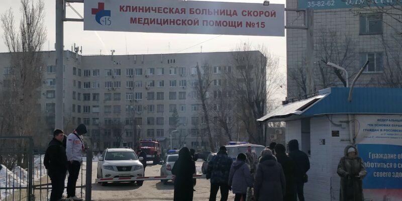 Волгоградские эвакуации: что происходило вокруг 15-ой больницы «Каустик»