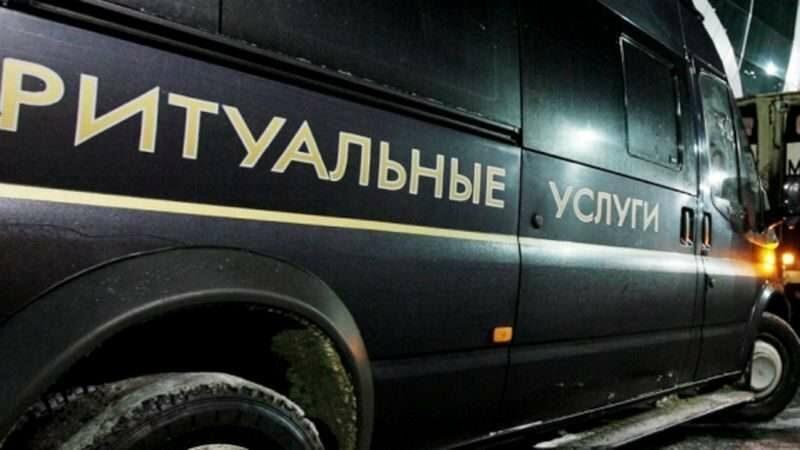 """Московский арбитраж встал на сторону похоронного дома """"Память"""""""