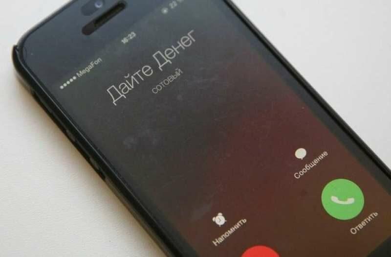 51-летний волгоградец стал жертвой обмана телефонной аферистки