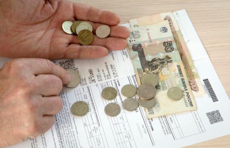 В России в квитанциях ЖКХ появится новая строчка