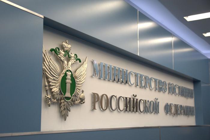 """Минюст предложил не наказывать чиновников за """"вынужденную коррупцию"""""""