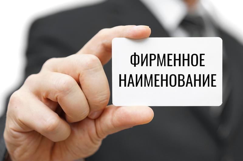 Волгоградское УФАС разоблачило мнимых надзирателей