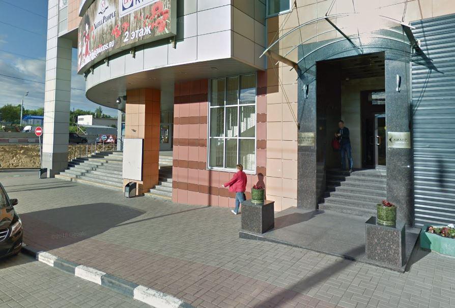 """Фото: Офис группы-компаний входящих в структуру ЗАО """"ИК Лидер"""""""