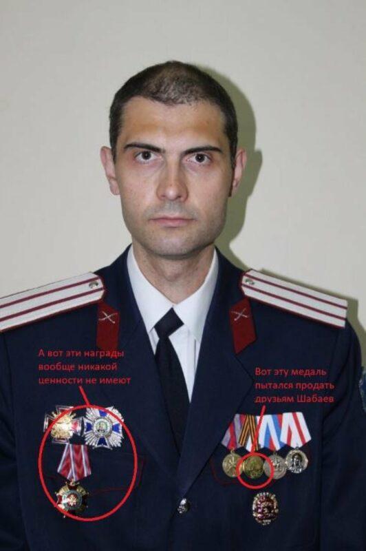 Reuters доверились аферисту?  Кто такой Евгений Шабаев!?