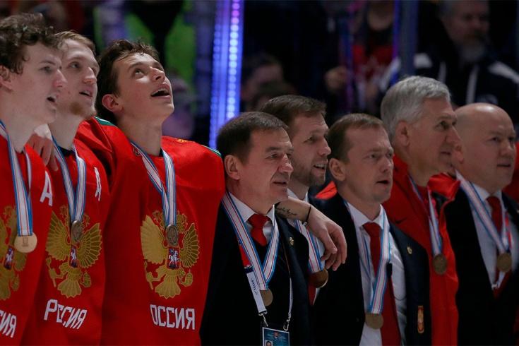 Российские хоккеисты выиграли бронзу на МЧМ