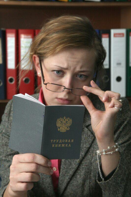 В Волгограде бывший муниципальный служащий уволен с престижной должности