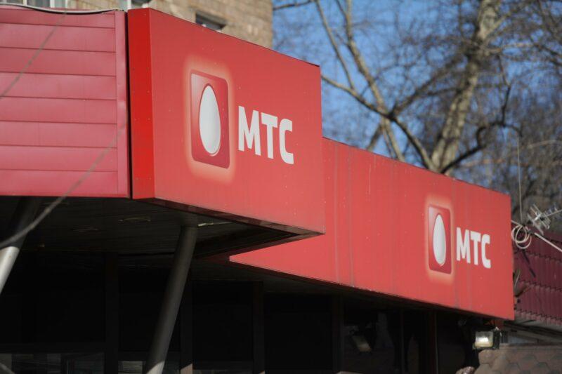 «Тарифище» не добрался до Крыма: Волгоградское УФАС возбудило дело против МТС