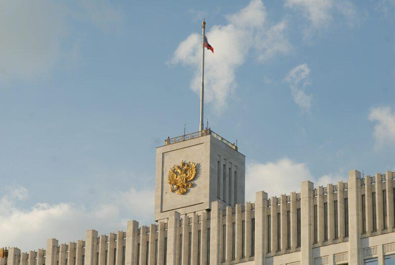 Правительство РФ опубликовало подробную информацию по 13 национальным проектам