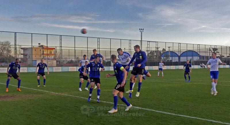 Волгоградский «Ротор» сыграл ещё один контрольный матч вничью