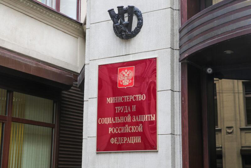 Весной под сокращения рискуют попасть свыше 115 тысяч россиян
