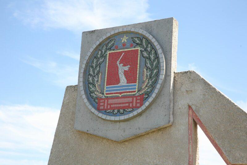 Объединение поселений дошло до ещё одного района в Волгоградской области