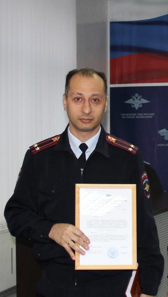 В Управлении МВД по городу Волжскому произошли кадровые изменения