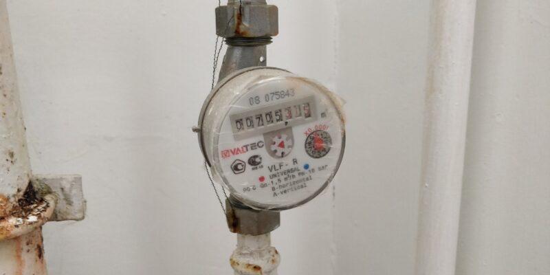 Управляющую компанию в Волгограде оштрафовали за неустановленный счётчик