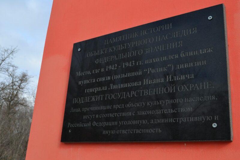 Волгоградская прокуратура займется подрядчиком, халтурно отремонтировавшим «Ролик»