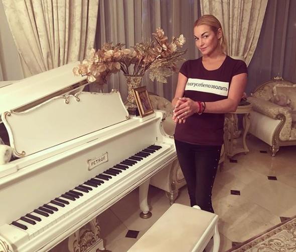 Анастасия Волочкова объявила о свадьбе