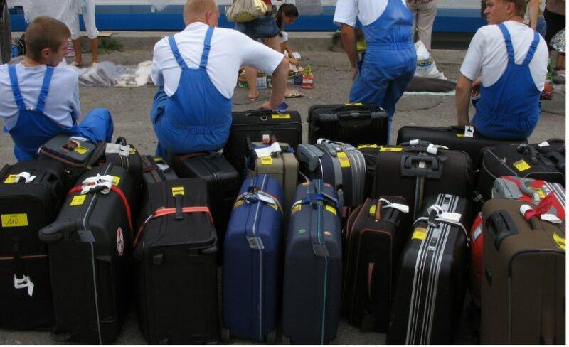«Аэрофлот» прокомментировал пропажу багажа Ольги Бузовой