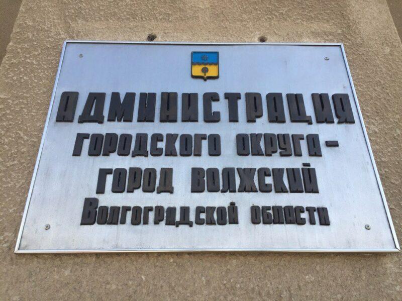 В Волжском к августу должны отремонтировать ул. Комсомольскую