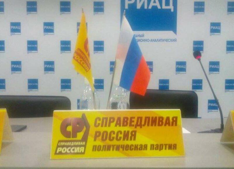 Волгоградская «Справедливая Россия» поделилась своими планами на предстоящие выборы