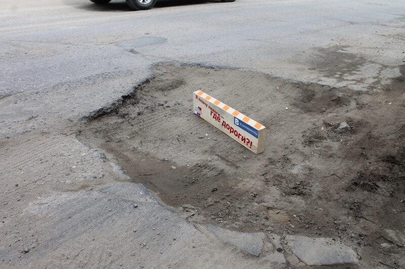 С «Карты убитых дорог» должны исчезнуть 24 волгоградские улицы