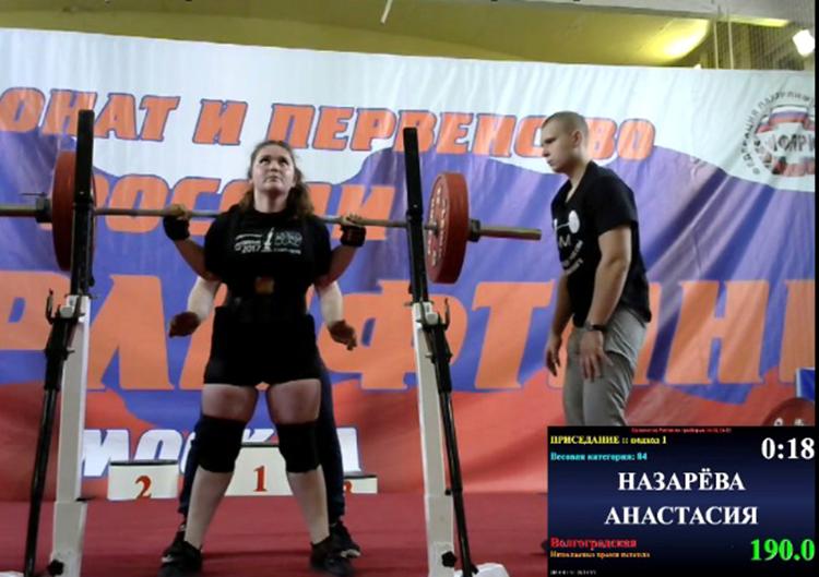 Волгоградские тяжелоатлетки взяли три награды на первенстве по пауэрлифтингу