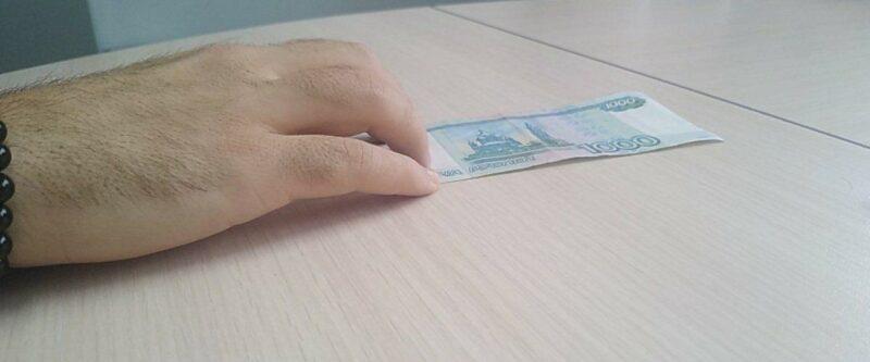 Пожилой волгоградец пытался расплатиться фальшивой купюрой