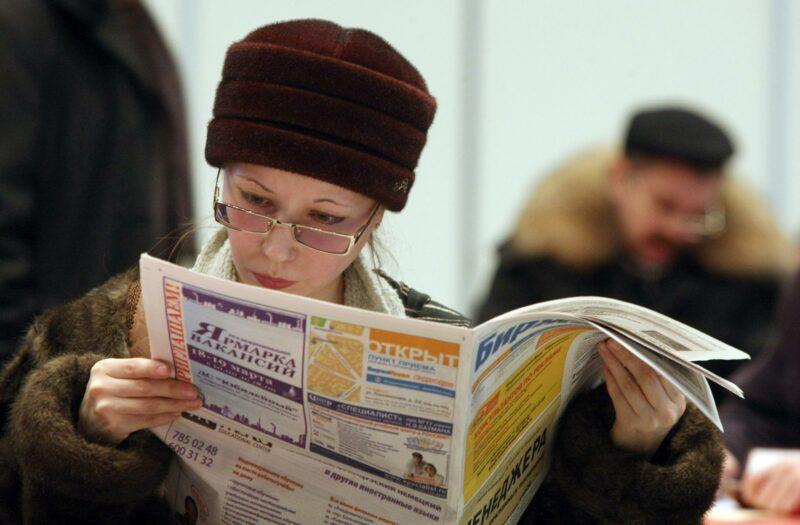 Волгоградская область оказалась ниже «экватора» рейтинга по уровню безработицы