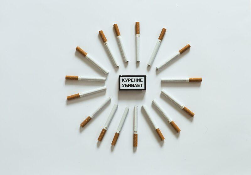 В России ввели обязательную цифровую маркировку сигарет