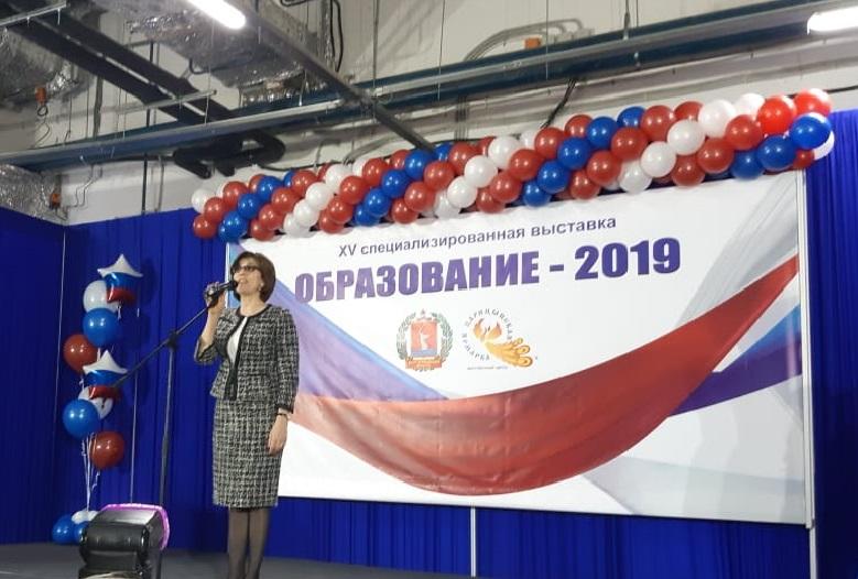 Офшорное «Просвещение». В Волгограде проходит форум-выставка «Образование-2019»