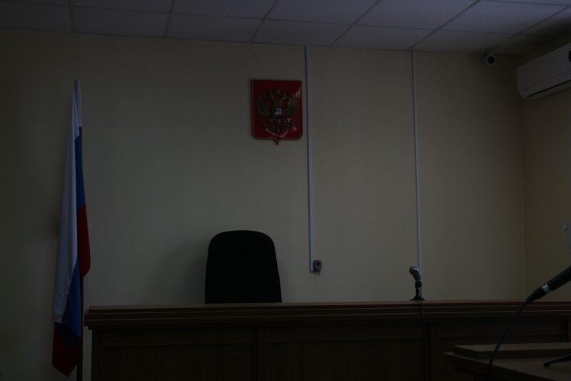 Под Волгоградом чиновницу осудили на два года условно за хищение бюджетных денег