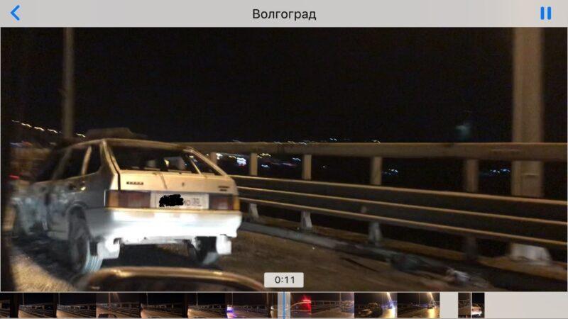 Стали известны подробности пожара на мосту через Волгу