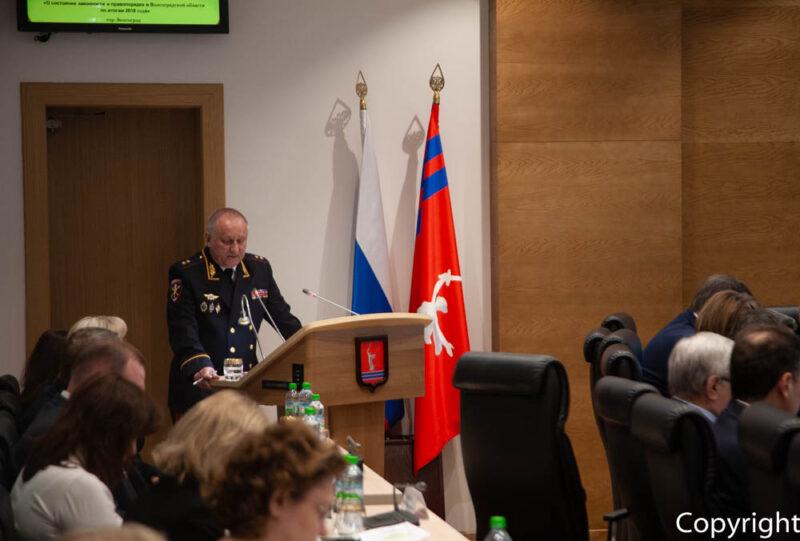 Волгоградские депутаты заслушали доклад начальника ГУ МВД России по региону