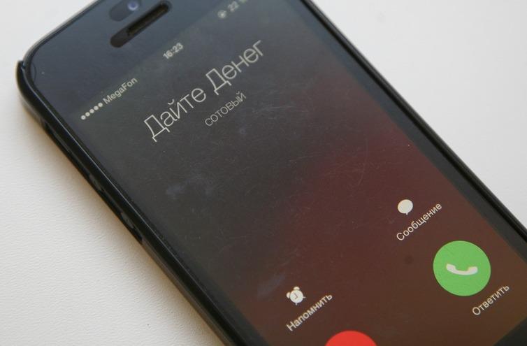 В Камышине активизировались телефонные мошенники