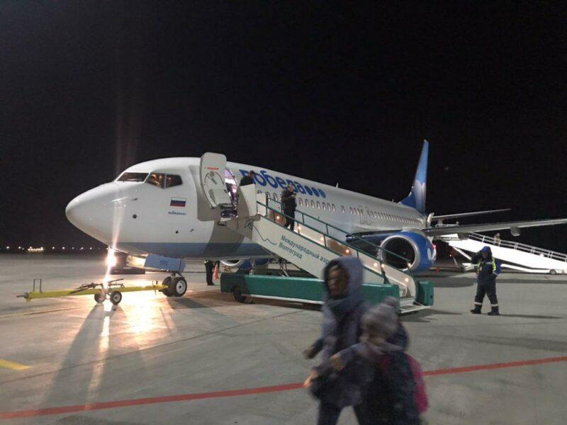 Авиакомпанию «Победа» оштрафовали на 30 тысяч рублей за недопуск на рейс волгоградца