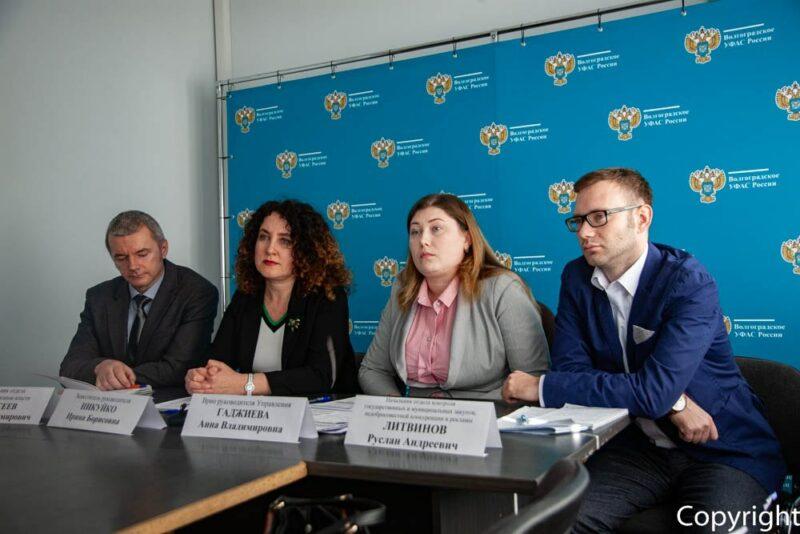 «Борьба с «Памятью» в самом разгаре»: как прошёл брифинг в Волгоградском УФАС