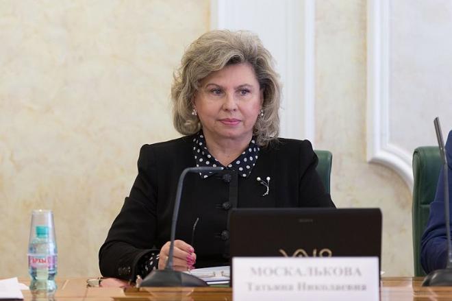 Москалькова указала женщинам России на их предназначение
