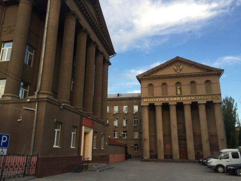 Жителя Волгоградской области, угрожавшего убить своих родителей, отправили в колонию