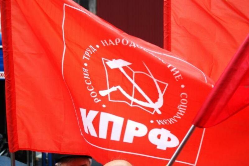 Секретаря райкома КПРФ задержали в Калаче-на-Дону за участие в «митинге»