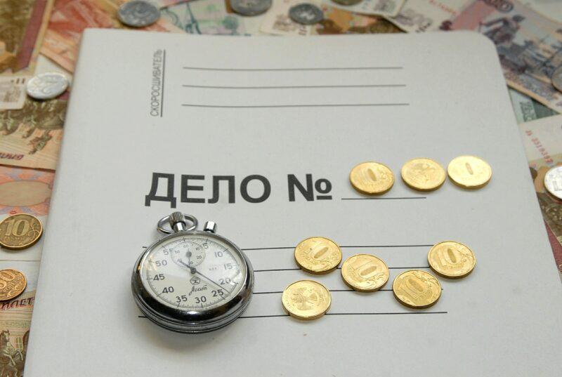 Волгоградец отсудил у гимназии 60 тысяч рублей