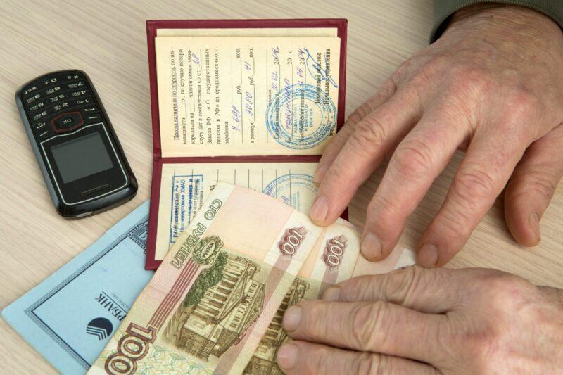 Волгоградские депутаты хотят скорректировать критерии получения «Ветерана труда»